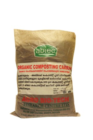 Abtec Organic Compost Carrier 1.5kg
